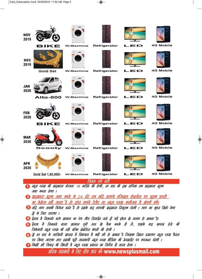 Card PDF-page-003