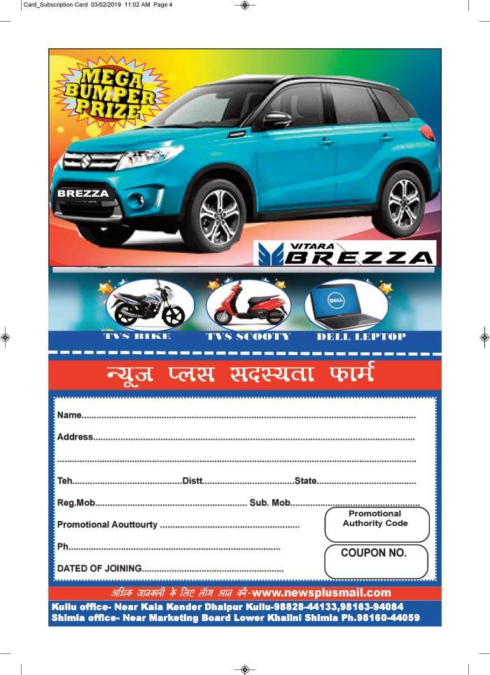 Card PDF-page-004